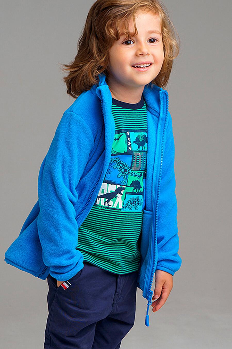 Толстовка для мальчиков PLAYTODAY 239133 купить оптом от производителя. Совместная покупка детской одежды в OptMoyo