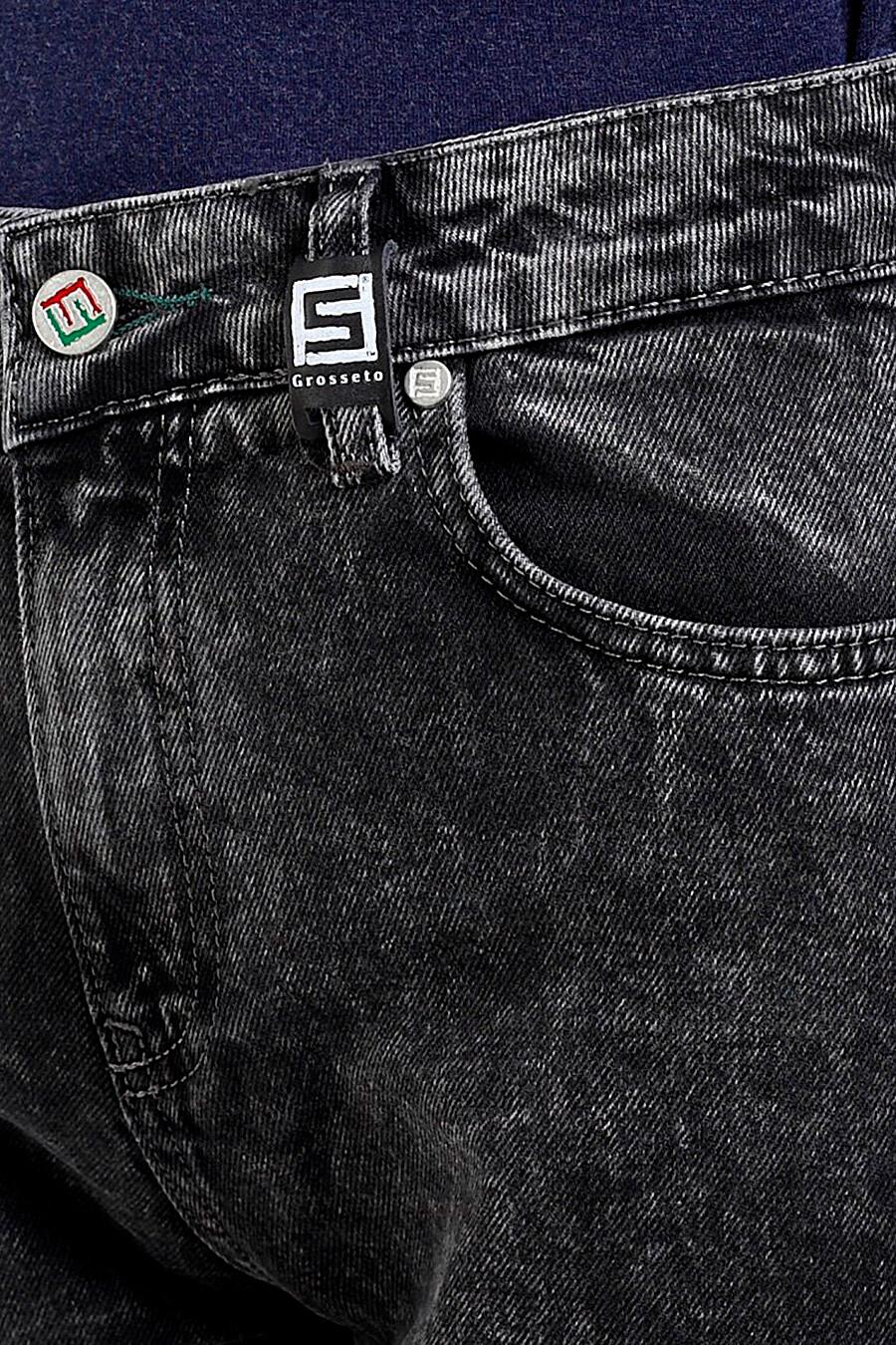 Джинсы для женщин F5 239201 купить оптом от производителя. Совместная покупка женской одежды в OptMoyo