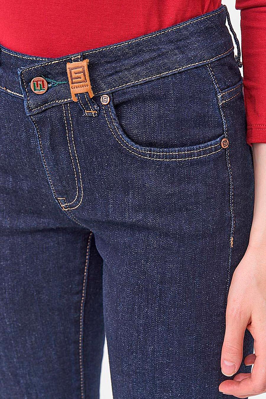 Джинсы для женщин F5 239203 купить оптом от производителя. Совместная покупка женской одежды в OptMoyo