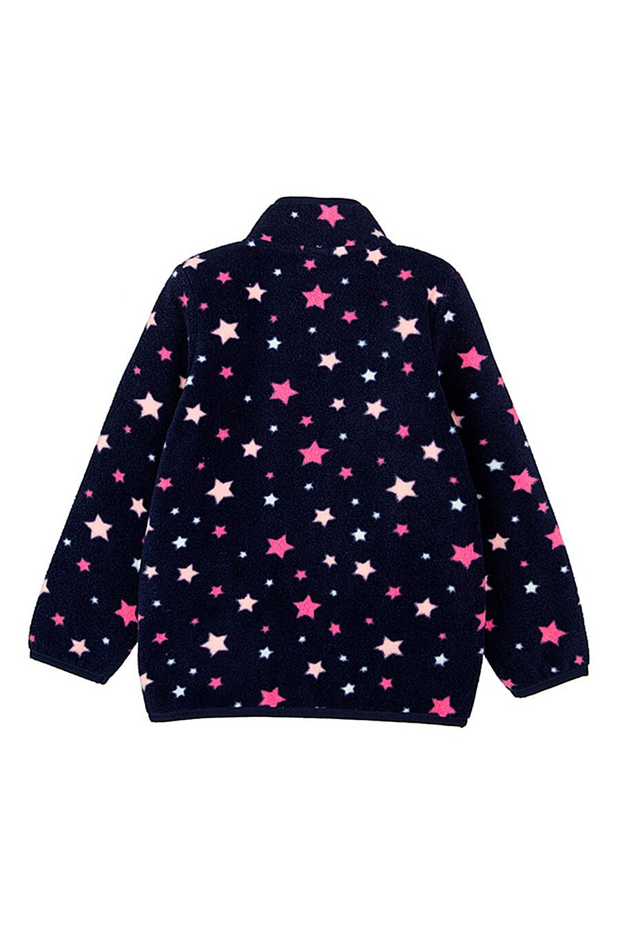 Толстовка для девочек PLAYTODAY 239224 купить оптом от производителя. Совместная покупка детской одежды в OptMoyo