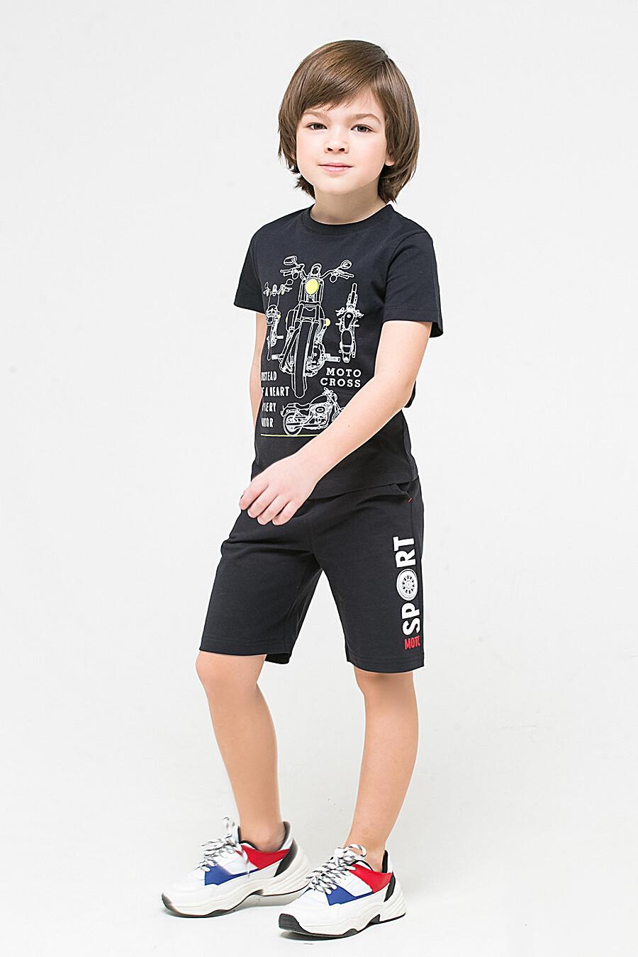 Футболка для мальчиков CROCKID 239228 купить оптом от производителя. Совместная покупка детской одежды в OptMoyo