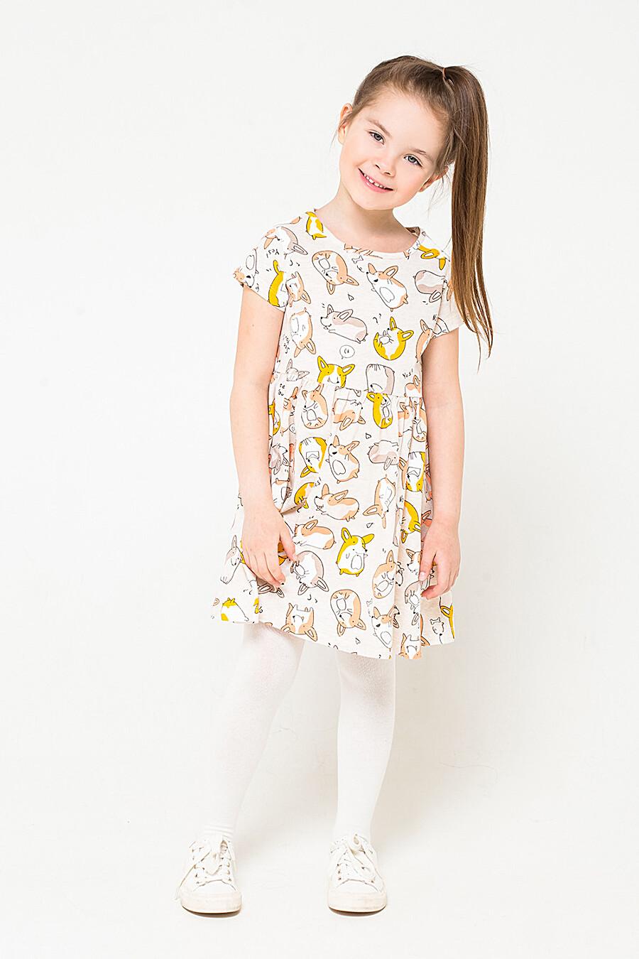 Платье для девочек CROCKID 239242 купить оптом от производителя. Совместная покупка детской одежды в OptMoyo