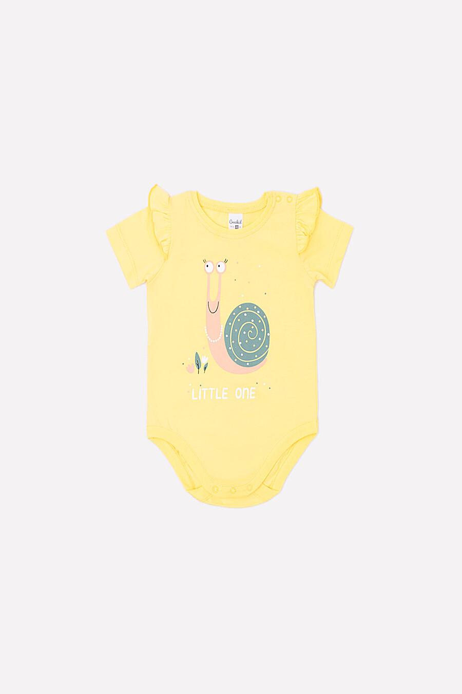 Боди для девочек CROCKID 239244 купить оптом от производителя. Совместная покупка детской одежды в OptMoyo