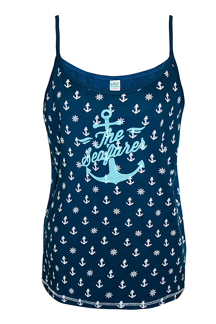 Майка для женщин N.O.A. 239271 купить оптом от производителя. Совместная покупка женской одежды в OptMoyo