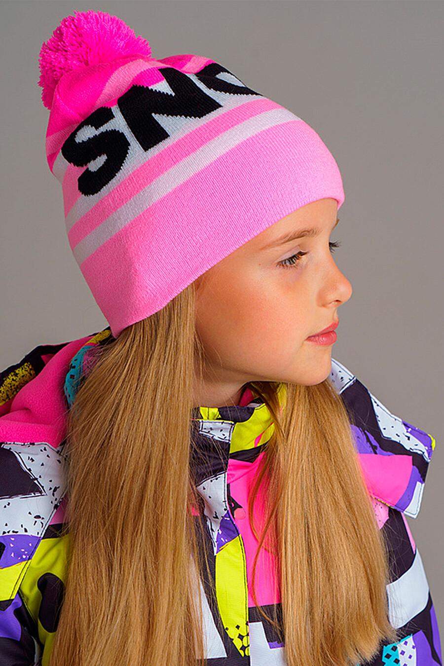 Шапка для девочек PLAYTODAY 239289 купить оптом от производителя. Совместная покупка детской одежды в OptMoyo