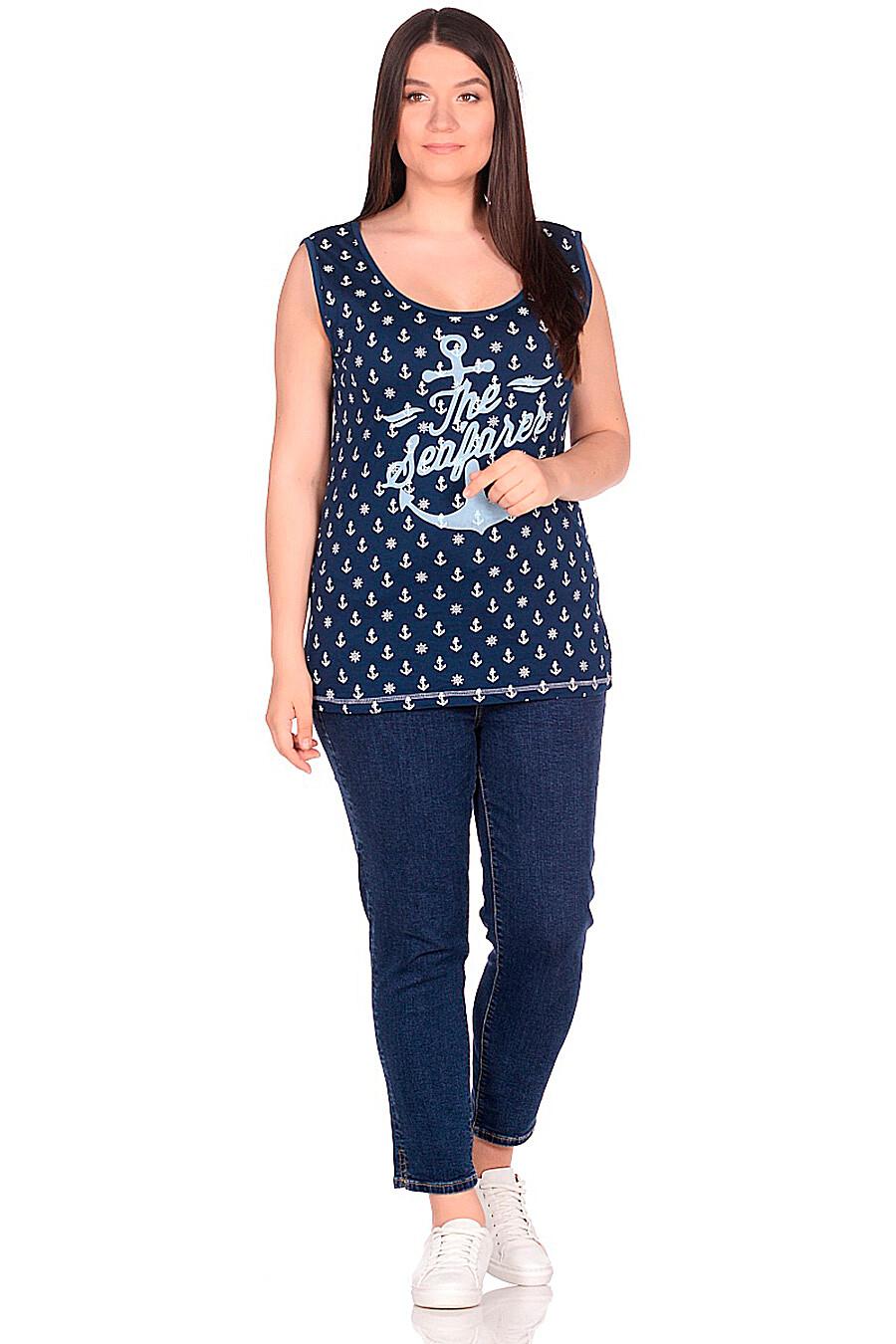 Майка для женщин N.O.A. 239313 купить оптом от производителя. Совместная покупка женской одежды в OptMoyo