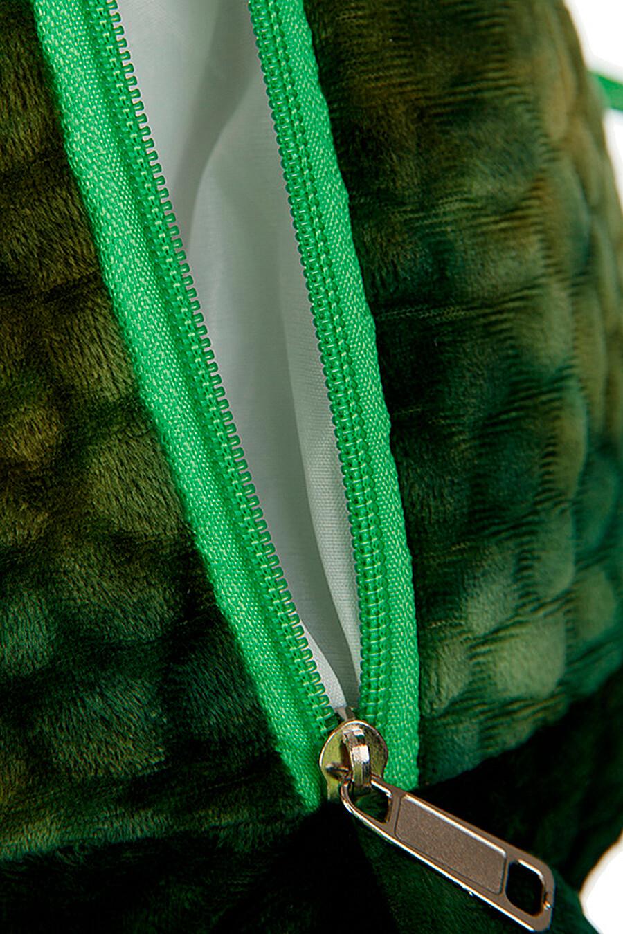Рюкзак для мальчиков PLAYTODAY 239367 купить оптом от производителя. Совместная покупка детской одежды в OptMoyo