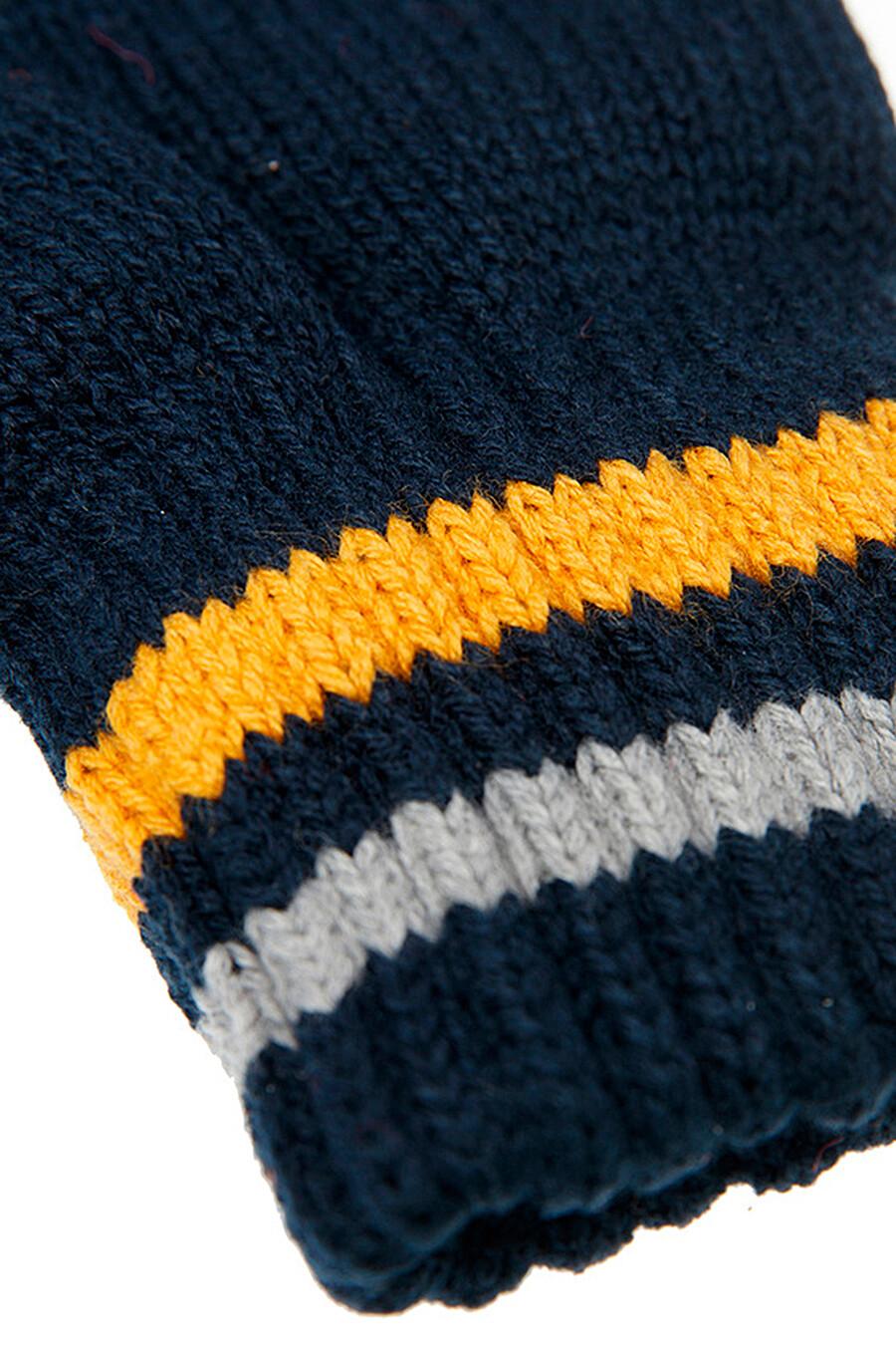 Варежки для мальчиков PLAYTODAY 239368 купить оптом от производителя. Совместная покупка детской одежды в OptMoyo