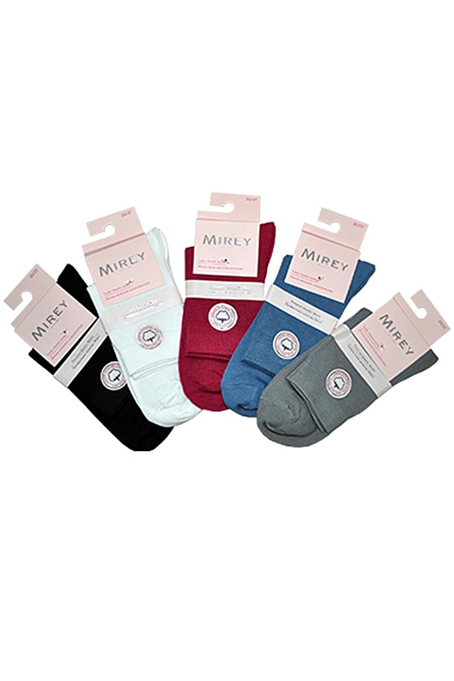 Носки для женщин MIREY 239394 купить оптом от производителя. Совместная покупка женской одежды в OptMoyo