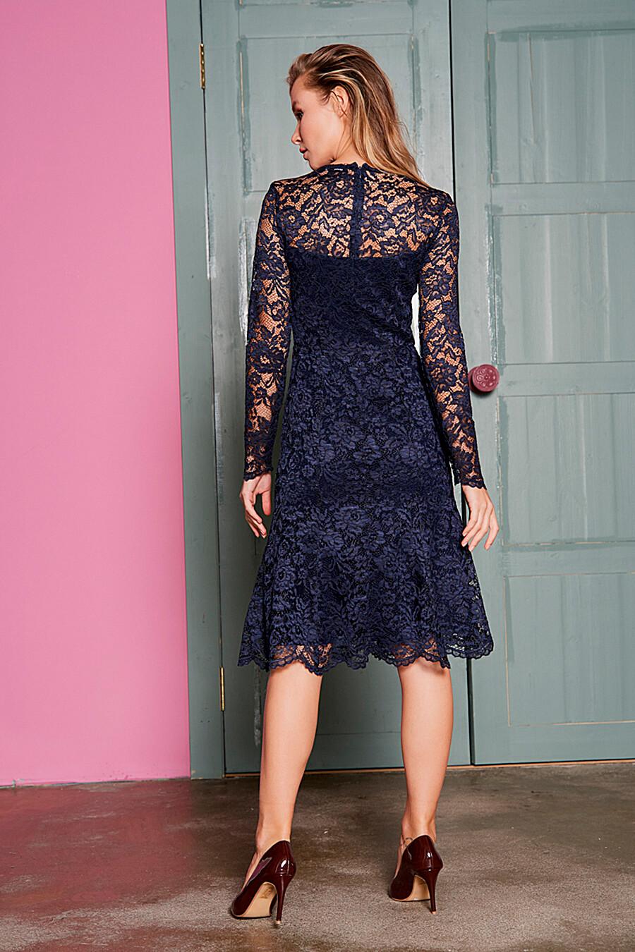 Платье для женщин VITTORIA VICCI 239399 купить оптом от производителя. Совместная покупка женской одежды в OptMoyo