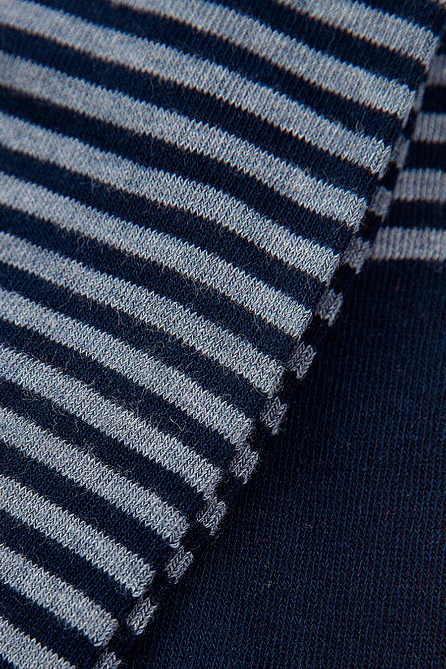 Колготки для мальчиков PLAYTODAY 239414 купить оптом от производителя. Совместная покупка детской одежды в OptMoyo