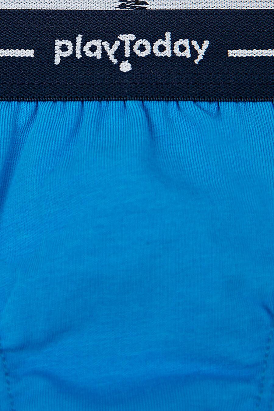 Набор трусов 2 шт. для мальчиков PLAYTODAY 239417 купить оптом от производителя. Совместная покупка детской одежды в OptMoyo