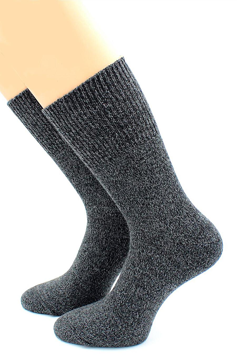 Носки для мужчин HOBBY LINE 239418 купить оптом от производителя. Совместная покупка мужской одежды в OptMoyo