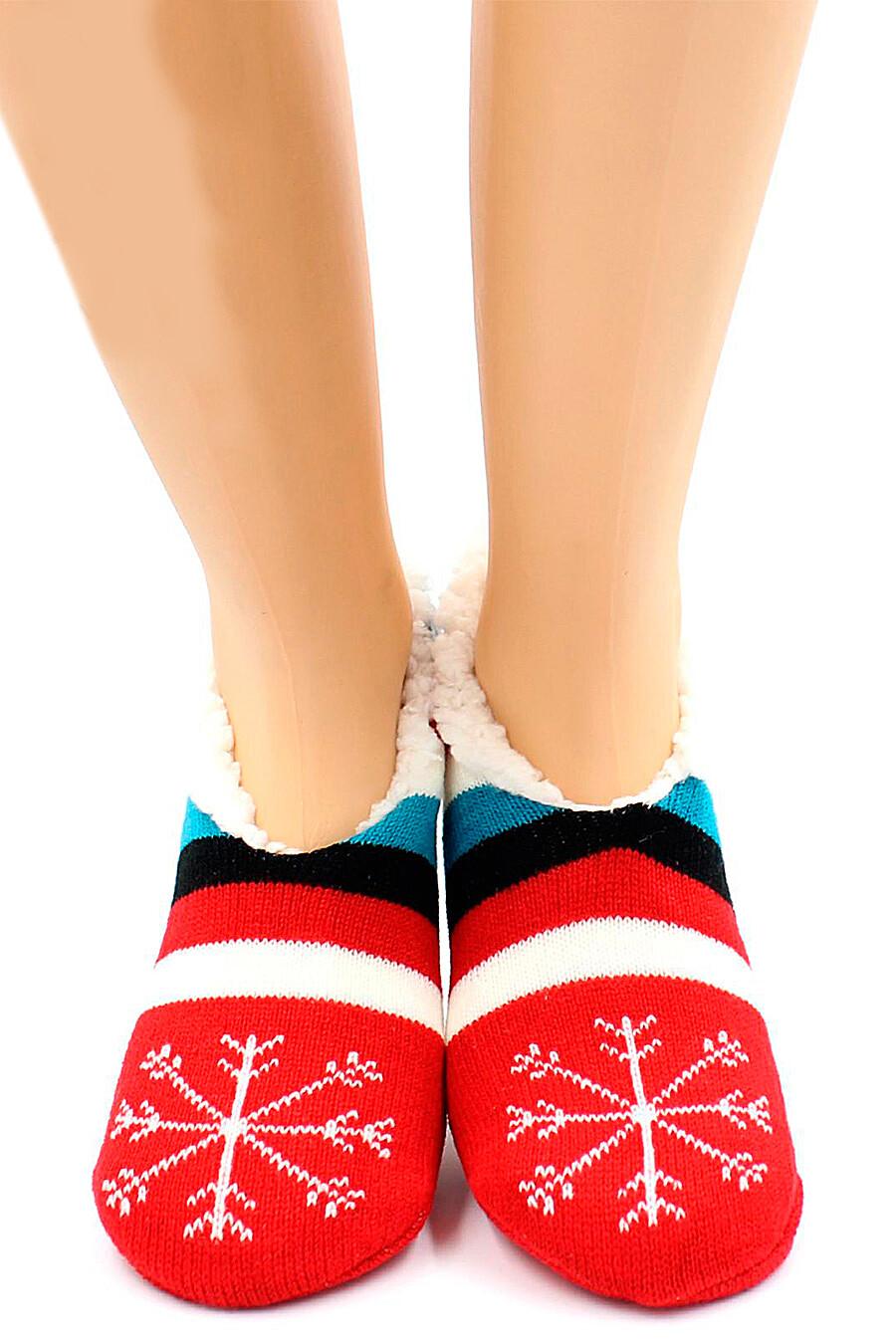 Носки для женщин HOBBY LINE 239437 купить оптом от производителя. Совместная покупка женской одежды в OptMoyo
