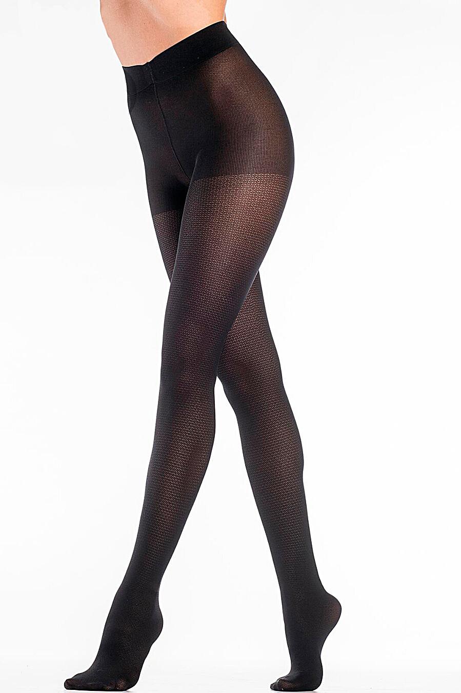 Колготки для женщин GATTA 239494 купить оптом от производителя. Совместная покупка женской одежды в OptMoyo