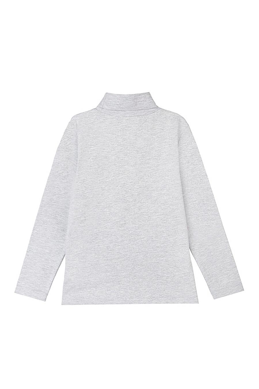 Водолазка для мальчиков PLAYTODAY 239501 купить оптом от производителя. Совместная покупка детской одежды в OptMoyo