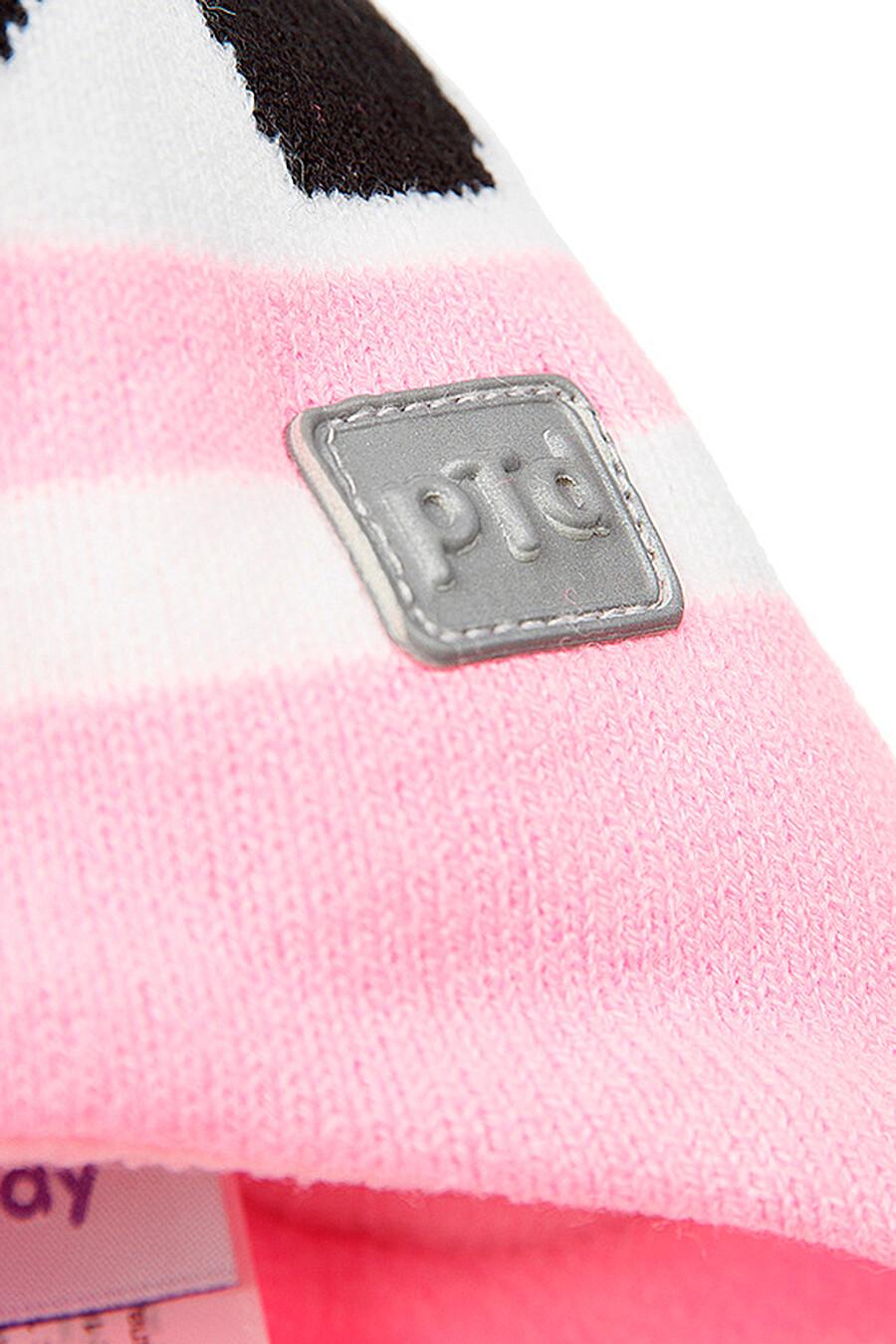 Шапка для девочек PLAYTODAY 239518 купить оптом от производителя. Совместная покупка детской одежды в OptMoyo