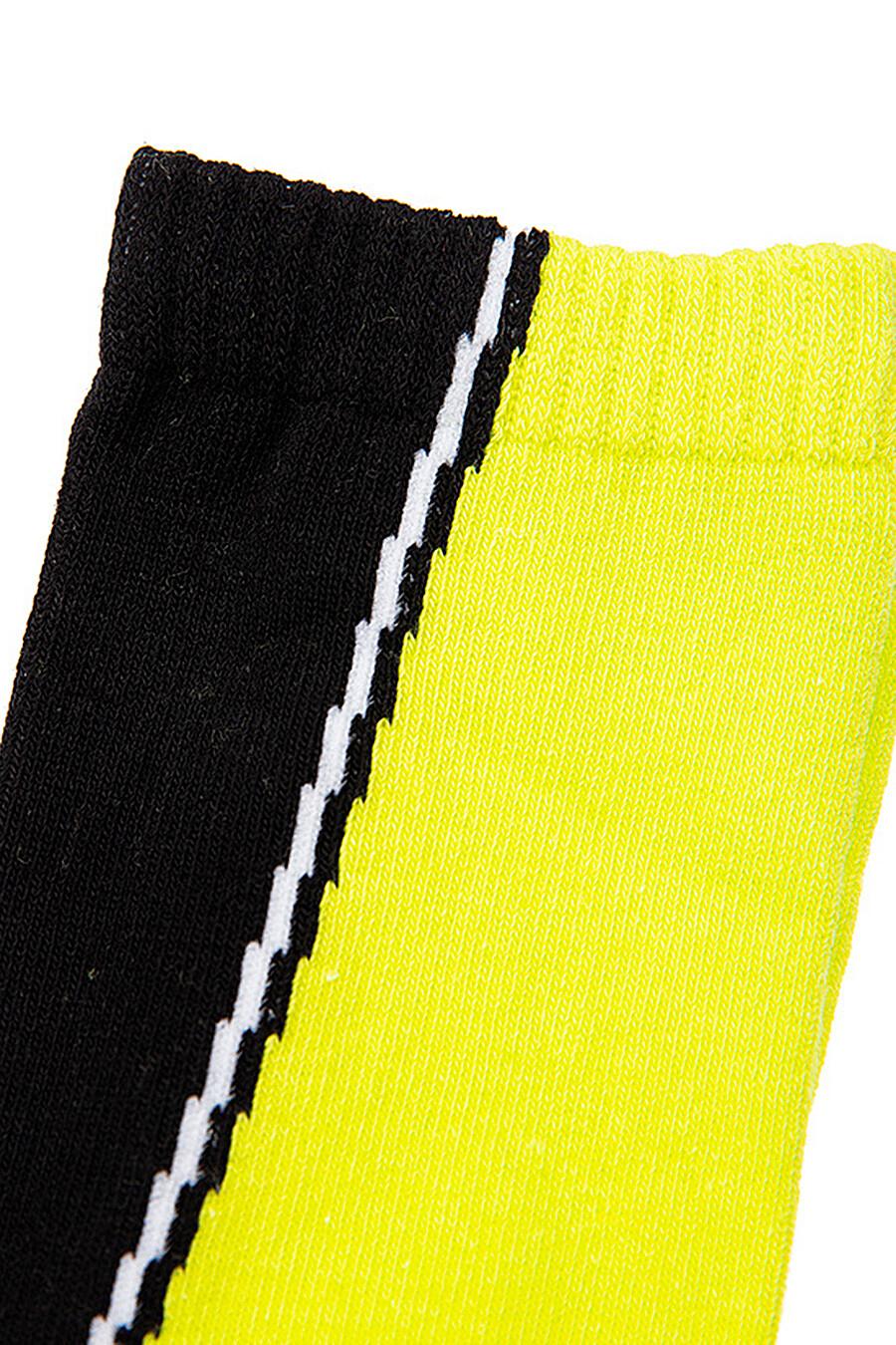Термоноски для девочек PLAYTODAY 239535 купить оптом от производителя. Совместная покупка детской одежды в OptMoyo