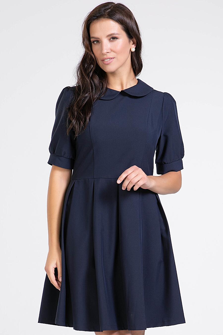 Платье PRIMA LINEA (239555), купить в Moyo.moda
