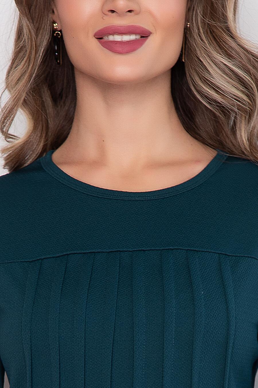 Платье BELLOVERA (239557), купить в Moyo.moda