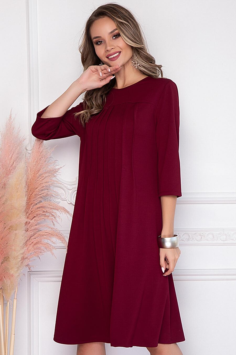 Платье BELLOVERA (239558), купить в Moyo.moda