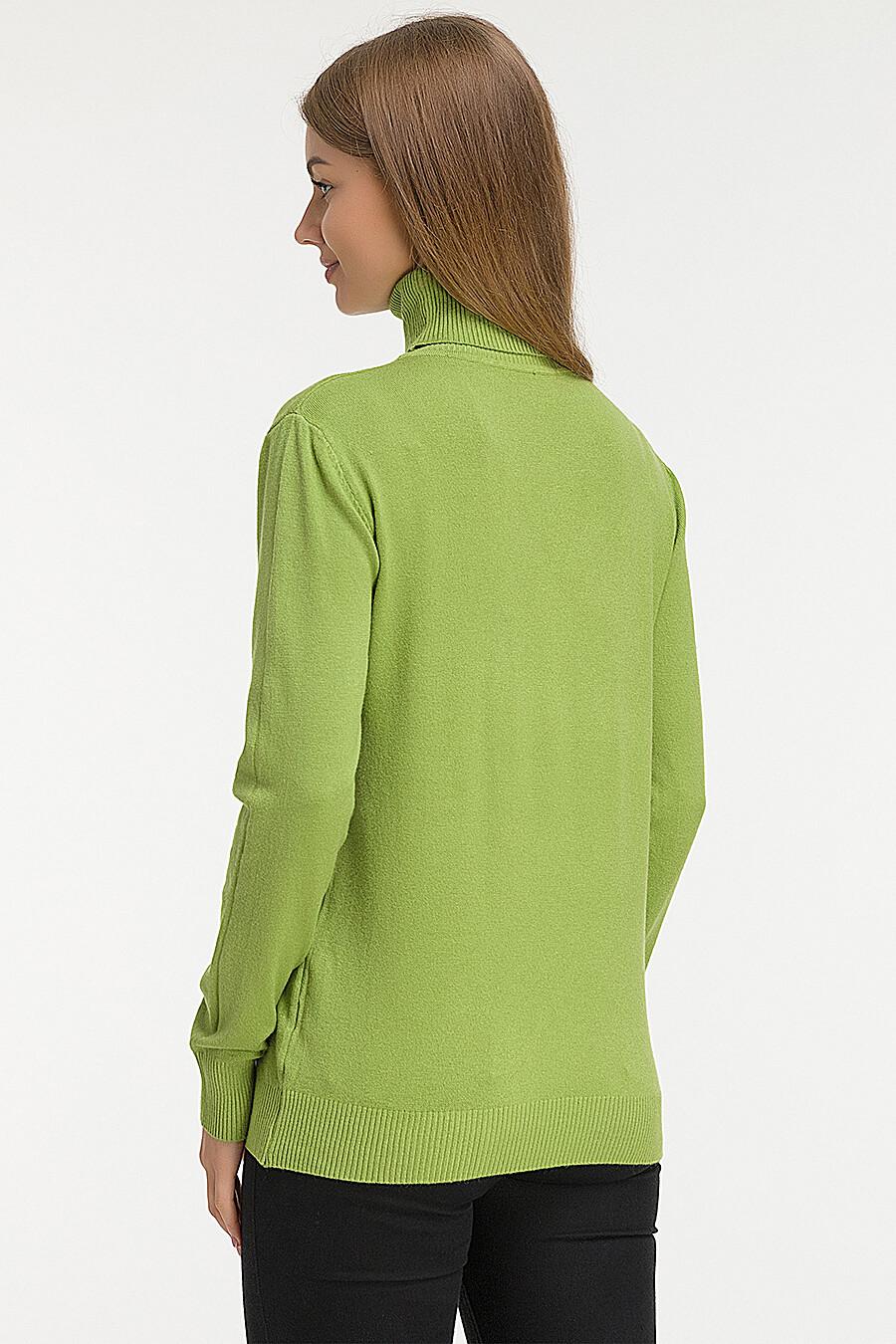 Джемпер MODALIME (239611), купить в Moyo.moda