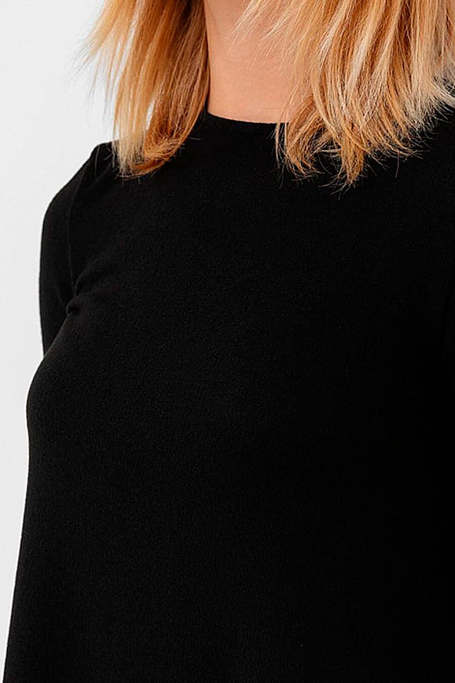 Платье MARK FORMELLE (246820), купить в Moyo.moda