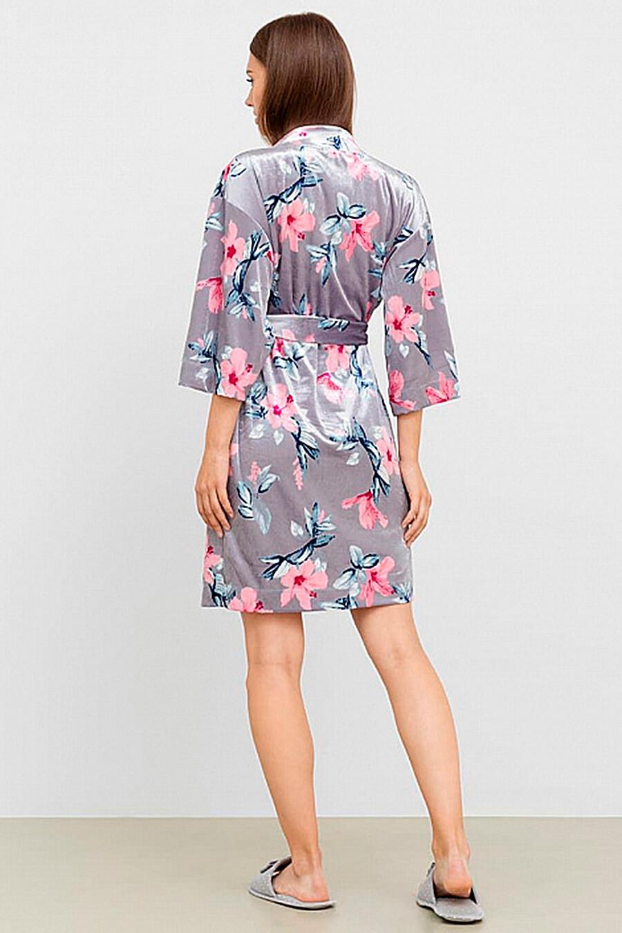Халат MARK FORMELLE (246855), купить в Moyo.moda