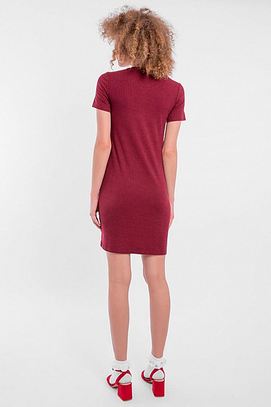 Платье MARK FORMELLE (246950), купить в Moyo.moda