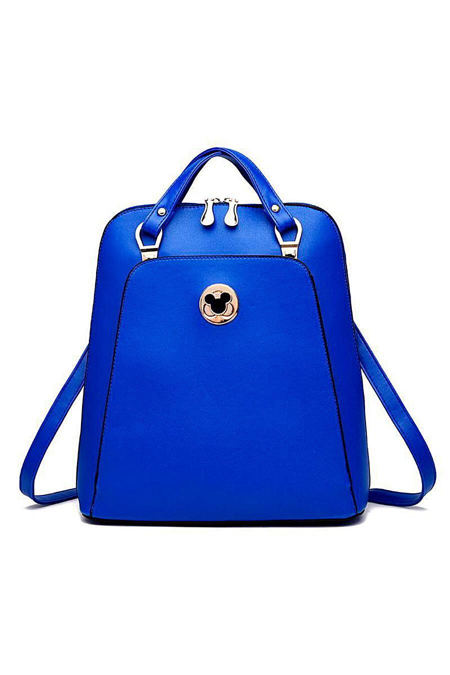 Рюкзак DOUBLECITY (246972), купить в Moyo.moda