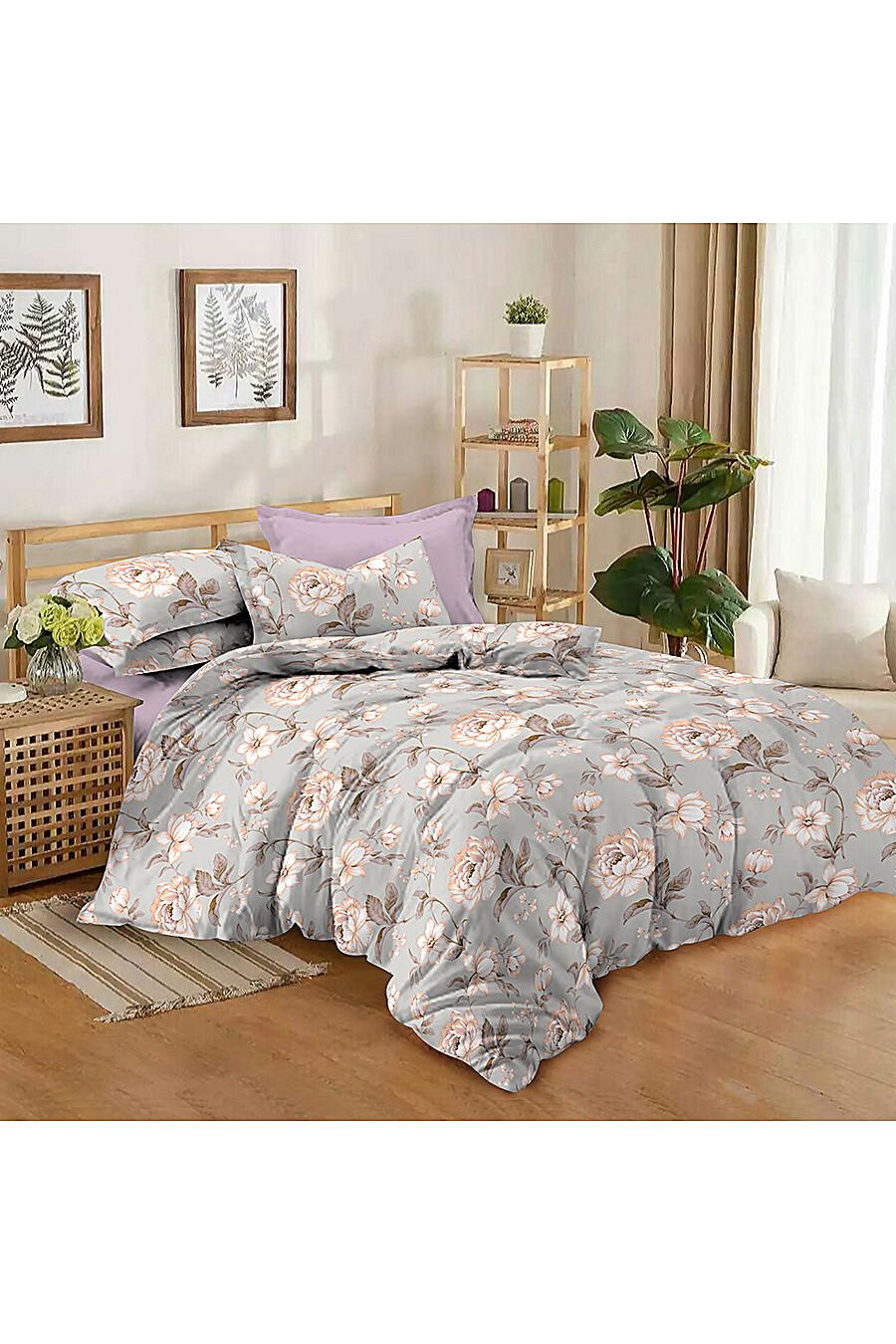 Постельное белье для дома AMORE MIO 247020 купить оптом от производителя. Совместная покупка товаров для дома в OptMoyo