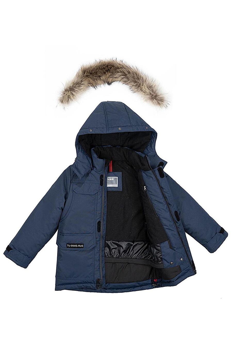 Парка для мальчиков BATIK 247117 купить оптом от производителя. Совместная покупка детской одежды в OptMoyo
