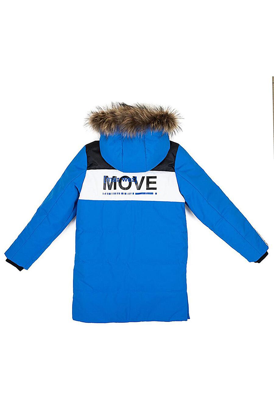 Парка для мальчиков BATIK 247119 купить оптом от производителя. Совместная покупка детской одежды в OptMoyo