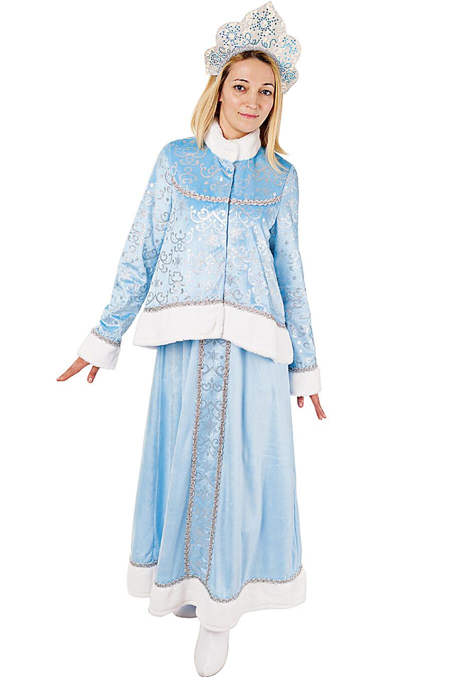 Костюм карнавальный для женщин BATIK 247213 купить оптом от производителя. Совместная покупка женской одежды в OptMoyo