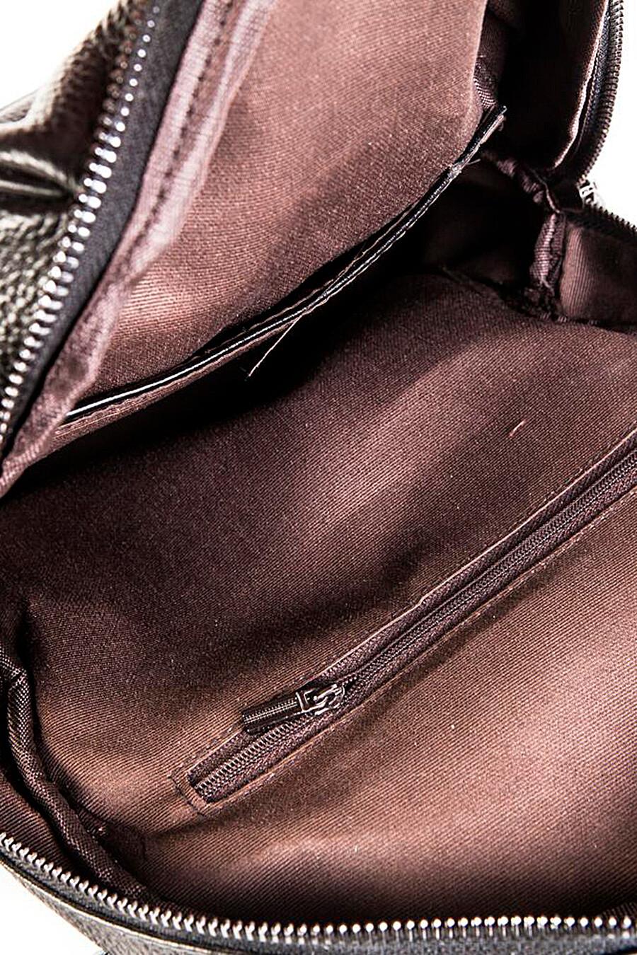 Рюкзак DOUBLECITY (247245), купить в Moyo.moda
