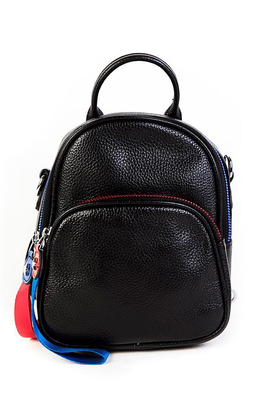 Сумка-рюкзак DOUBLECITY (247287), купить в Moyo.moda