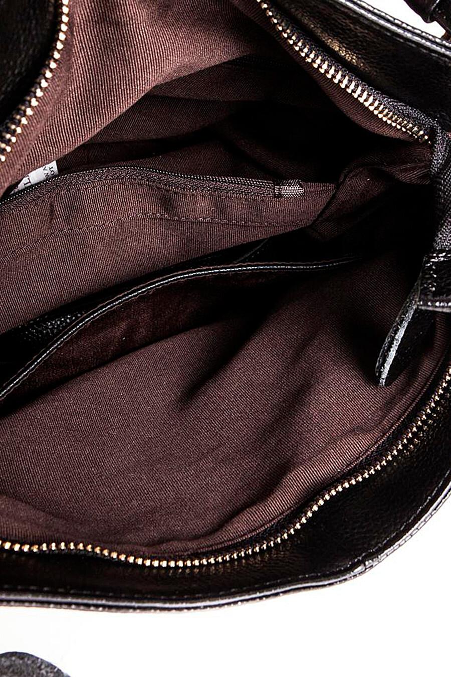 Сумка DOUBLECITY (247332), купить в Moyo.moda