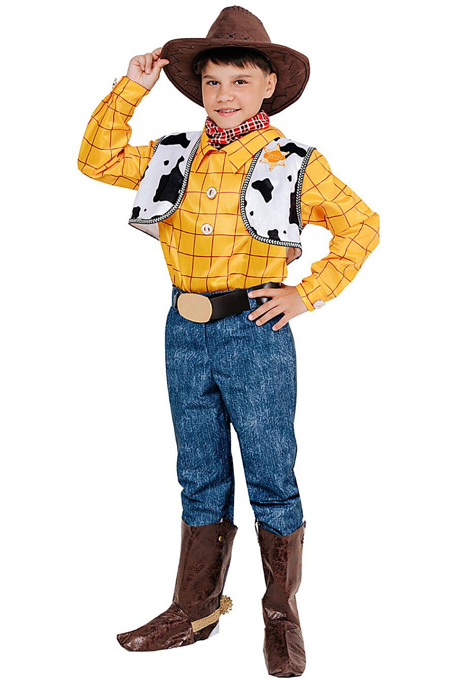 Костюм карнавальный для мальчиков BATIK 247489 купить оптом от производителя. Совместная покупка детской одежды в OptMoyo