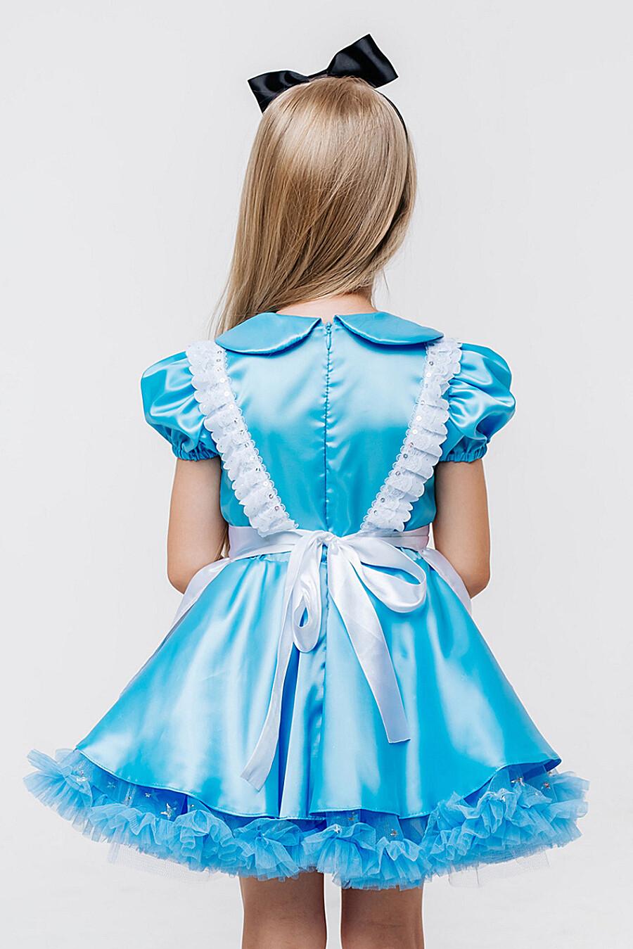 Костюм карнавальный для девочек BATIK 247495 купить оптом от производителя. Совместная покупка детской одежды в OptMoyo