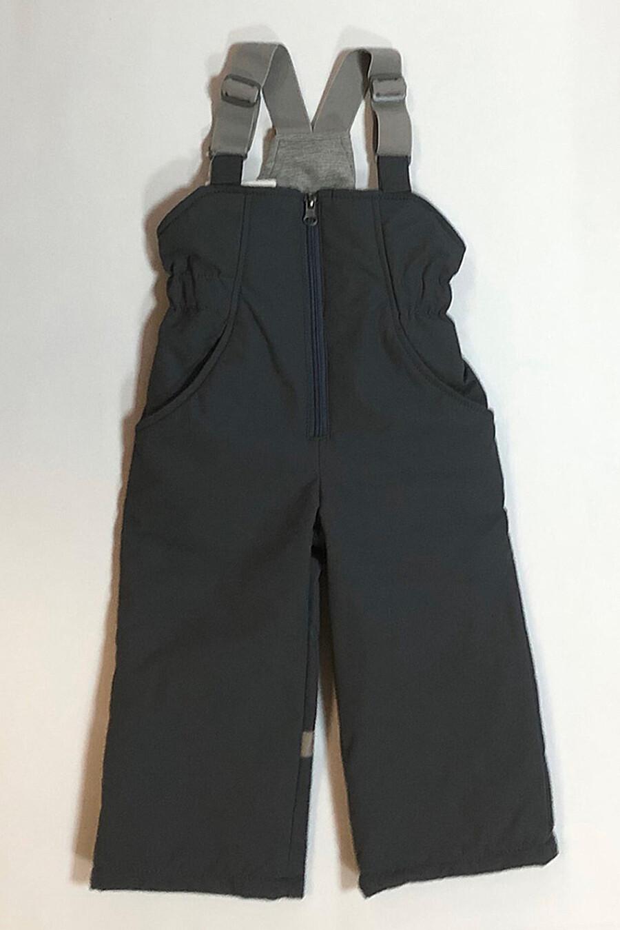 Брюки для мальчиков BATIK 247524 купить оптом от производителя. Совместная покупка детской одежды в OptMoyo