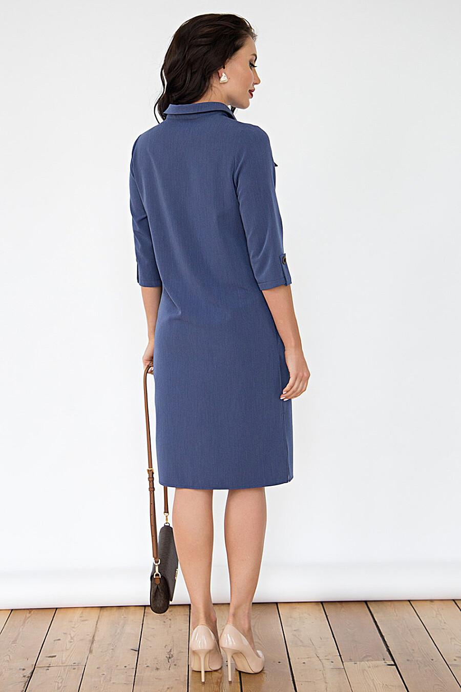 Платье LADY TAIGA (247532), купить в Moyo.moda