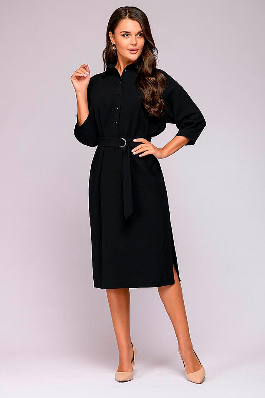 Платье для женщин 1001 DRESS 247646 купить оптом от производителя. Совместная покупка женской одежды в OptMoyo