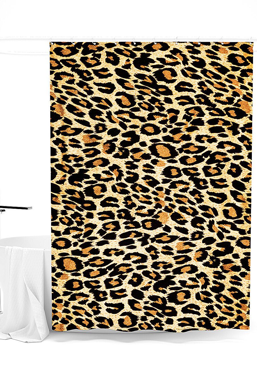 Штора для ванной для дома ART HOME TEXTILE 247830 купить оптом от производителя. Совместная покупка товаров для дома в OptMoyo