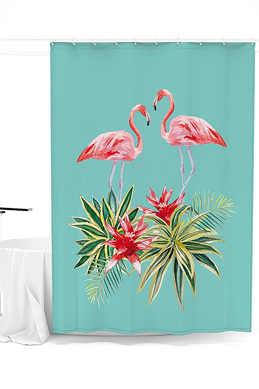 Штора для ванной для дома ART HOME TEXTILE 247838 купить оптом от производителя. Совместная покупка товаров для дома в OptMoyo