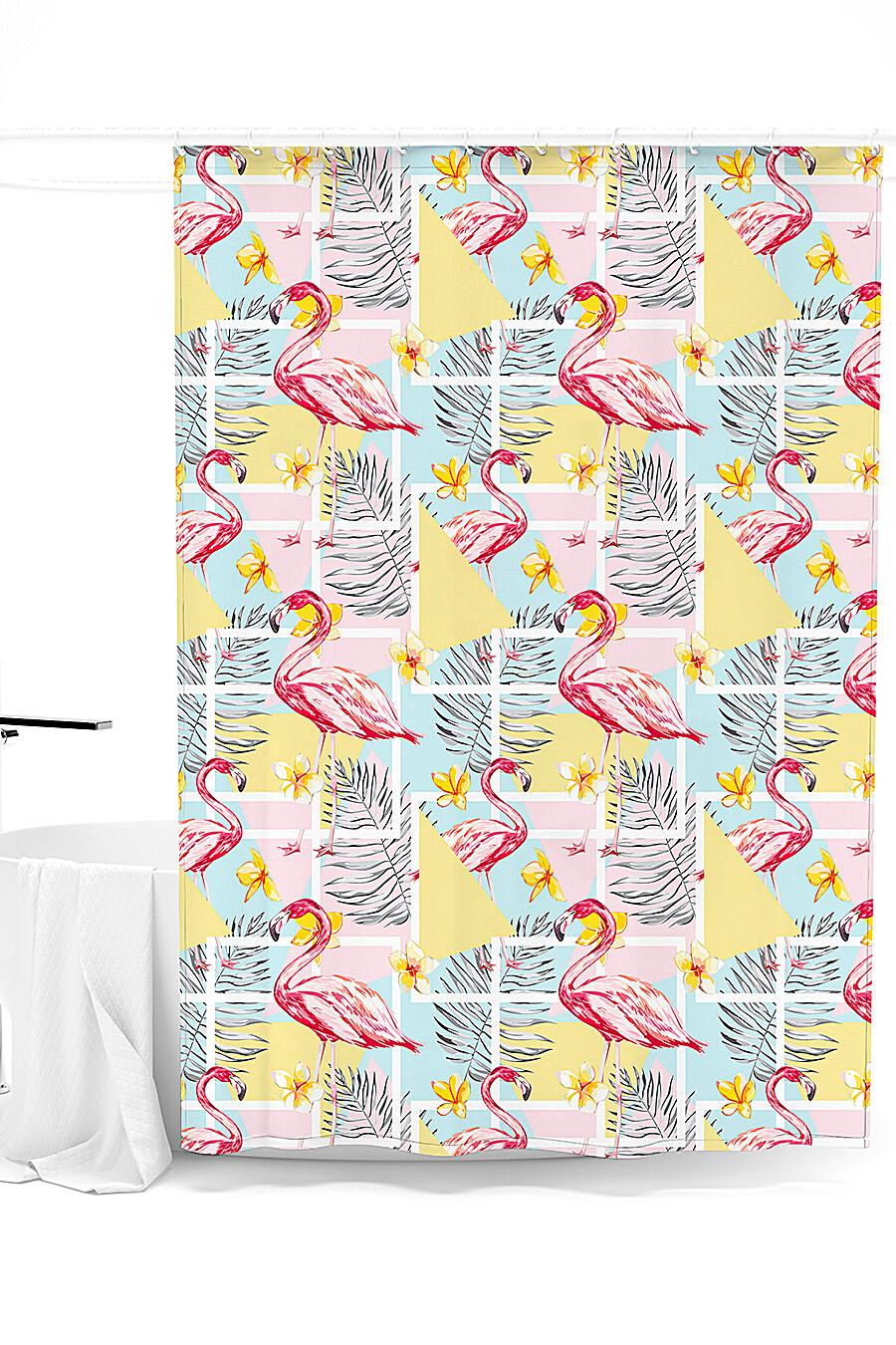 Штора для ванной для дома ART HOME TEXTILE 247843 купить оптом от производителя. Совместная покупка товаров для дома в OptMoyo