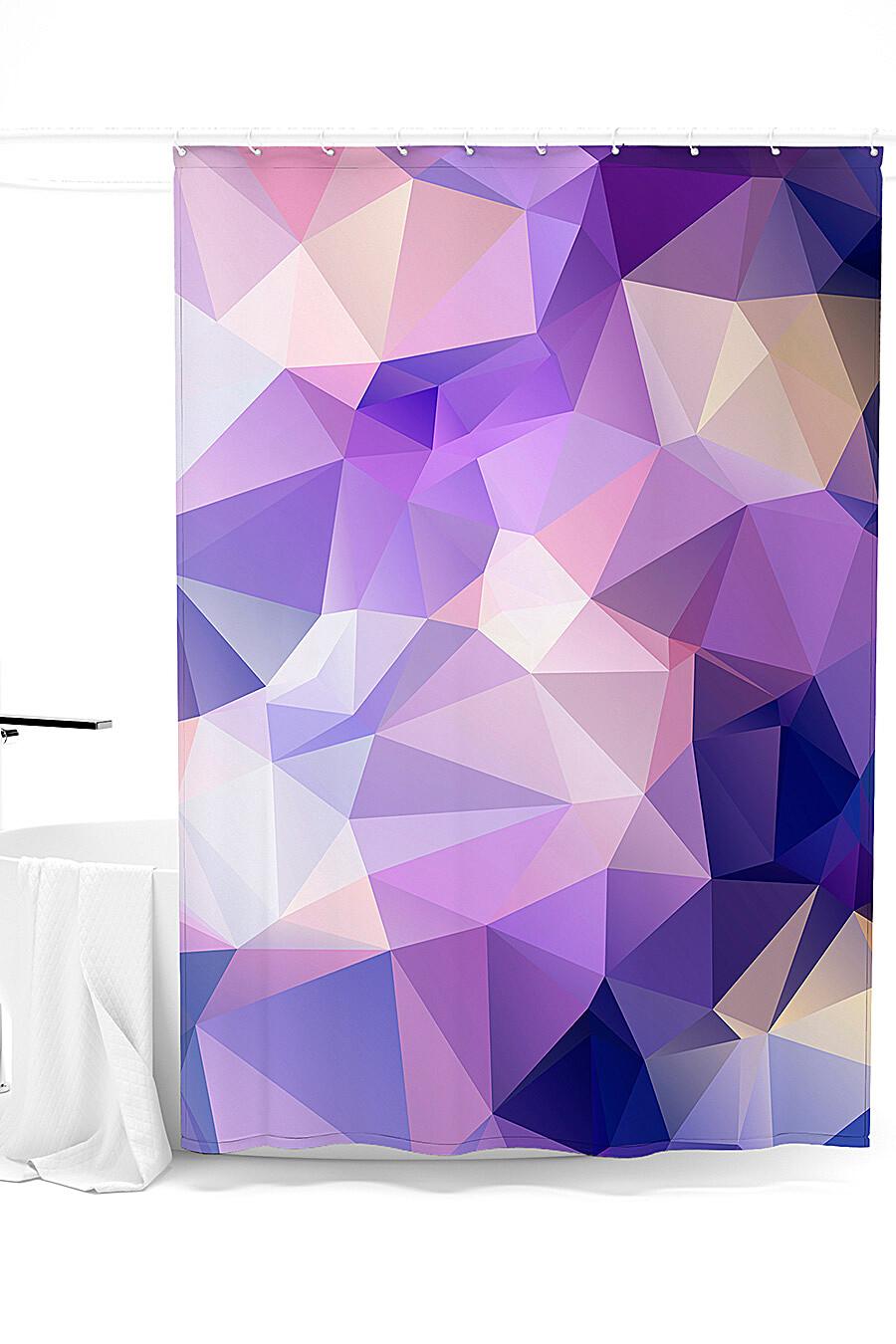 Штора для ванной для дома ART HOME TEXTILE 247857 купить оптом от производителя. Совместная покупка товаров для дома в OptMoyo