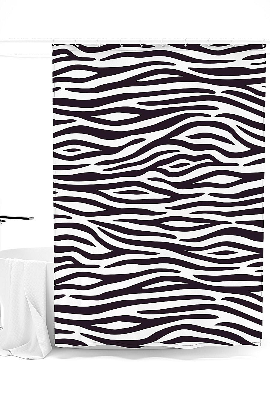 Штора для ванной для дома ART HOME TEXTILE 247859 купить оптом от производителя. Совместная покупка товаров для дома в OptMoyo