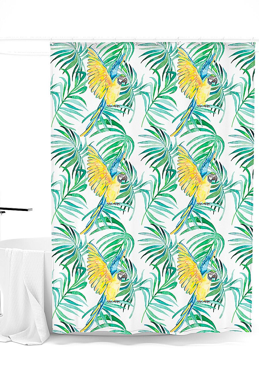 Штора для ванной для дома ART HOME TEXTILE 247861 купить оптом от производителя. Совместная покупка товаров для дома в OptMoyo