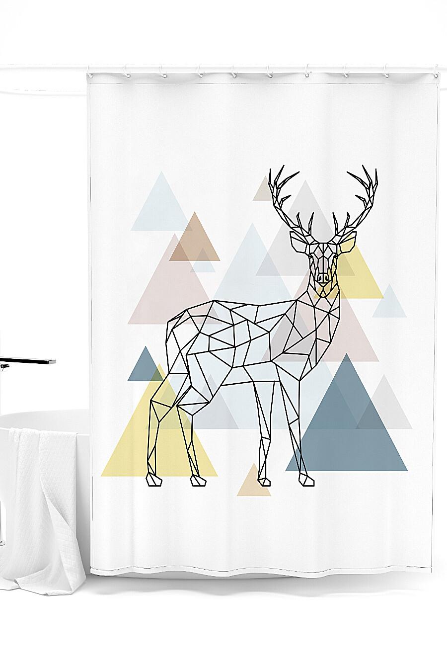 Штора для ванной для дома ART HOME TEXTILE 247874 купить оптом от производителя. Совместная покупка товаров для дома в OptMoyo