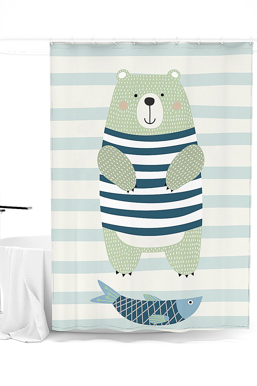 Штора для ванной для дома ART HOME TEXTILE 247917 купить оптом от производителя. Совместная покупка товаров для дома в OptMoyo